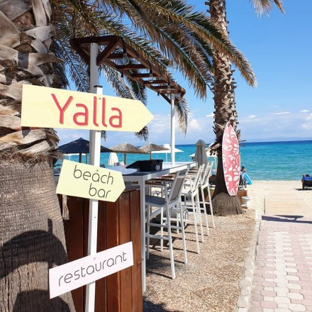 YALLA Beach Bar Restaurant